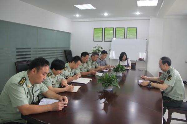 省消防协会召开周工作例会安排部署重点工作