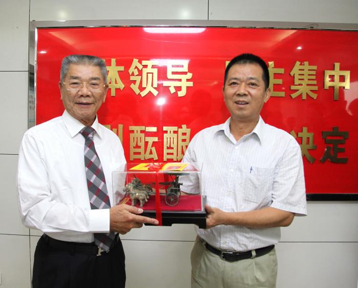 台湾中华消防协会台北市消防协会代表团来我会参观访问