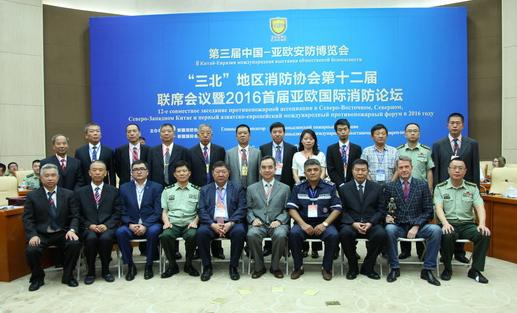 """第十二届""""三北""""地区亚博老虎机网页版协会联席会议在新疆维吾尔自治区召开"""