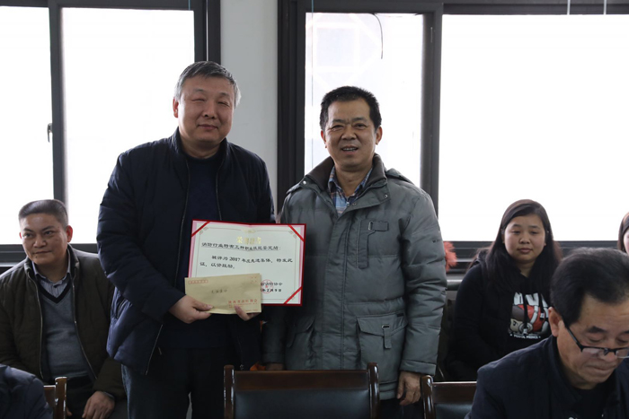 省万博manbetx官网入口协会召开年终总结表彰会