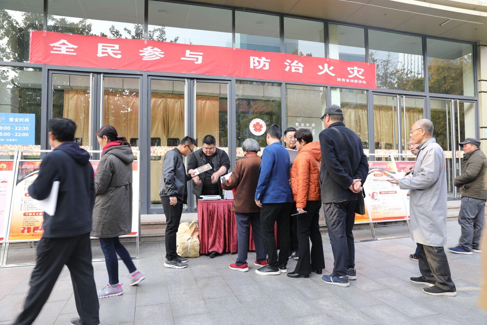 """省消防协会和世纪金花联合开展 """"119消防宣传日""""活动"""