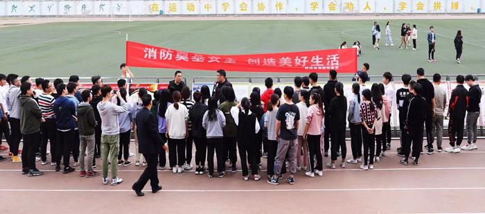 省消防协会联合省交通职业技术学院举办消防科普进校园活动