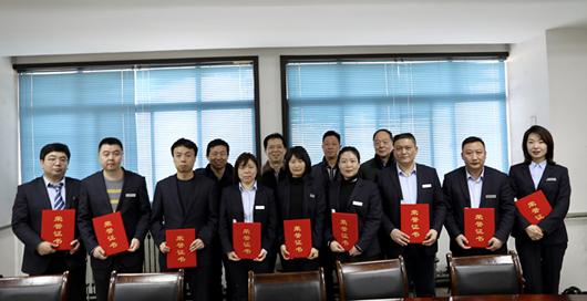 省万博manbetx官网入口协会召开2019年年终总结表彰会