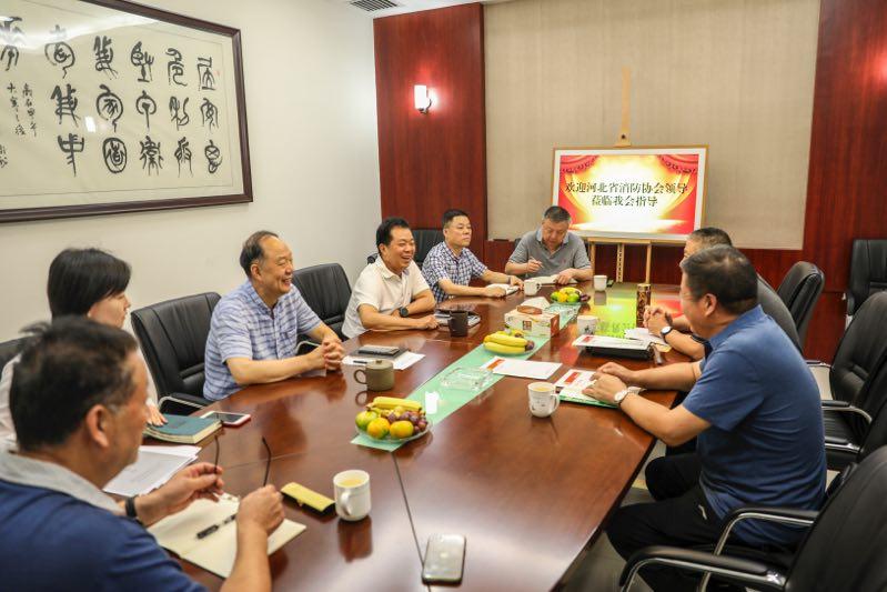 河北省消防协会理事长王风林...