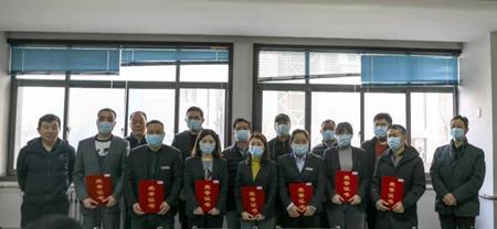陕西省消防协会召开2020年年终总结表彰会